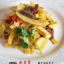 醬牛肉燒筍片的做法