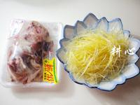 魚翅雞湯的做法圖解1