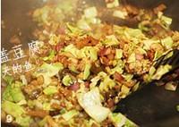 蓋澆豆腐的做法圖解9