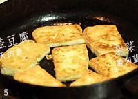 蓋澆豆腐的做法圖解5