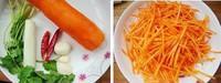 粉蒸胡蘿卜絲的做法圖解1