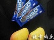 芒果冰激淋的做法圖解7