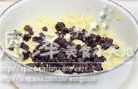 葡萄奶酥的做法圖解5