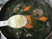 牛肉海帶湯的做法圖解8