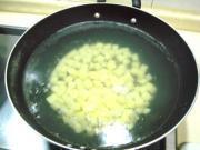 鮮蝦果蔬沙拉的做法圖解6