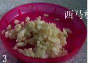 雙拌豇豆的做法圖解3