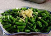 雙拌豇豆的做法圖解8