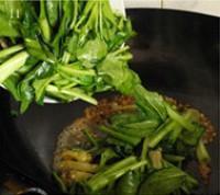 魚香菠菜的做法圖解11