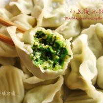 小豆腐水餃的做法