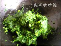 小豆腐水餃的做法圖解3