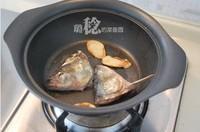 泡菜芋兒魚頭煲的做法圖解2