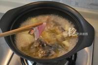 泡菜芋兒魚頭煲的做法圖解9