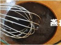 龜苓膏的做法圖解2