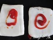 蔥油餅批薩的做法圖解8
