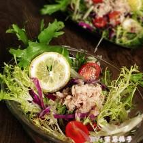 金槍魚蔬菜沙拉