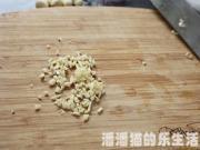 蒜香秋葵的做法圖解2