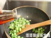 蒜香秋葵的做法圖解5