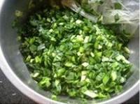 韭菜餃子的做法圖解2
