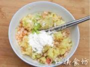 香煎土豆蝦仁餅的做法圖解8
