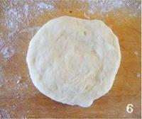 蘋果麵包的做法圖解9