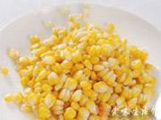 奶酪蛋黃焗玉米的做法圖解3