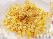 奶酪蛋黃焗玉米的做法圖解4