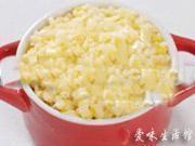 奶酪蛋黃焗玉米的做法圖解7