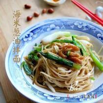 海米蔥油拌麵