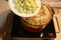 白胡椒豬肚湯的做法圖解7