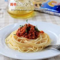 義大利茄汁肉醬麵