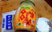 老北京奶酪的做法圖解1