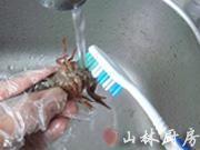 涼拌小龍蝦的做法圖解3