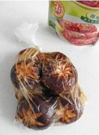 煎香菇的做法圖解3