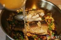 乾燒魚的做法圖解9