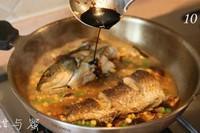 乾燒魚的做法圖解10