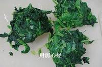 菠菜肉皮凍的做法圖解13