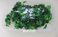 菠菜肉皮凍的做法圖解15