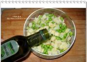 冬筍拌毛豆的做法圖解6