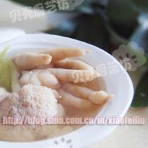猴頭菇煲雞爪