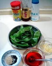 紅油涼拌扁豆絲的做法圖解1