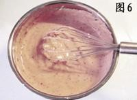 草莓冰淇淋的做法圖解6
