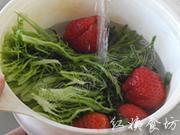 酸奶水果沙拉的做法圖解1