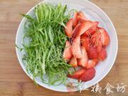 酸奶水果沙拉的做法圖解5