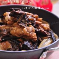 小雞燉蘑菇
