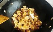 肉末豆腐的做法圖解9