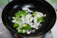 菠蘿古老肉的做法圖解12