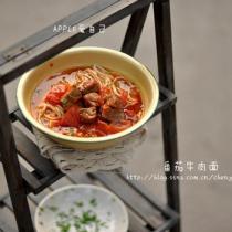 番茄牛肉麵