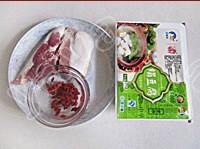 枸杞咸肉豆腐湯的做法圖解1
