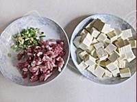枸杞咸肉豆腐湯的做法圖解2