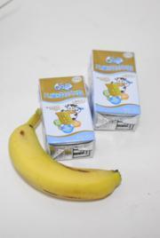 香蕉奶昔的做法圖解1